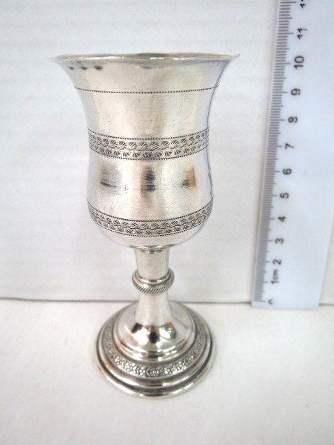 גביע כסף קטן, אוסטריה, 1840