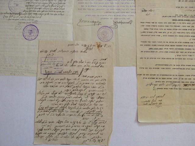 עם חתימותיהם של הרב בן ציון חי עוזיאל, רב אהרונסון