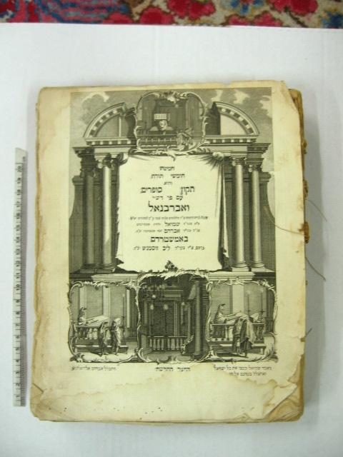 """סופרים עם פירוש רש""""י ואברבנאל, ספר ויקרא וספר דברים, אמשטרדם, תקכח 1768, ללא כריכה"""