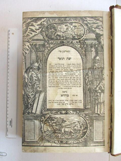 """נדפס בבית צבי הירש בן רבי יוסף הלוי ז""""ל, פיררא, תל""""ב 1672, תקי""""ט דף"""