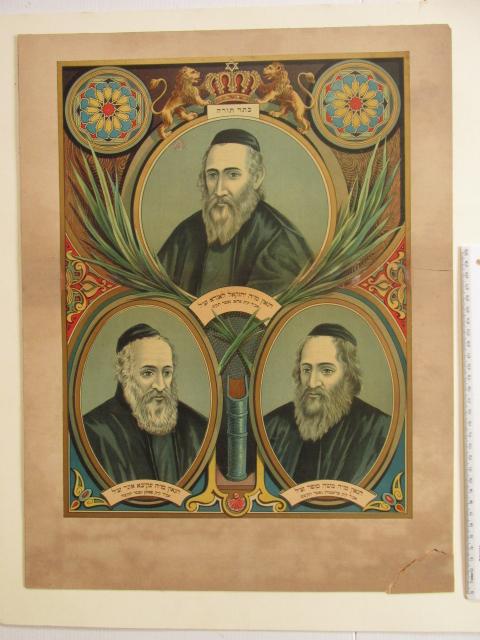 הרב יחזקאל לנדא, הרב משה סופר והרב עקיבא איגר, גרמניה, המאה ה19 (פגמים)