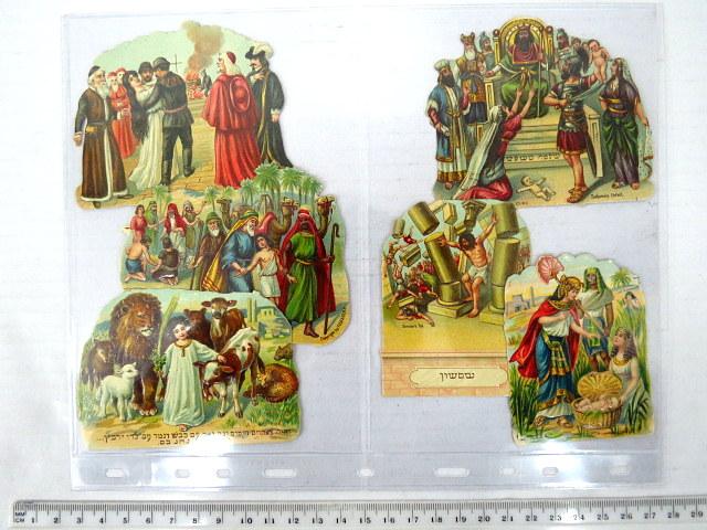 תחילת המאה ה20 עבור השוק היהודי האמריקני: משפט שלמה, שמשון, משה בתיבה, מכירת יוסף, אחרית הימים והיהודיה