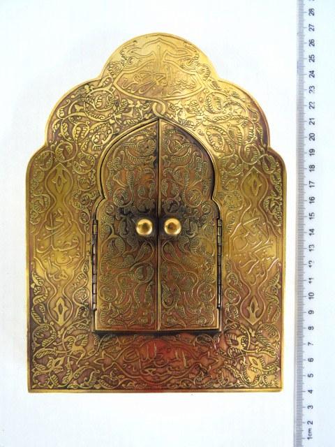 מראה קטנה עם מסגרת ושתי דלתות עבודת תבליט איסלמית, כיתוב ערבי ותמונות גן