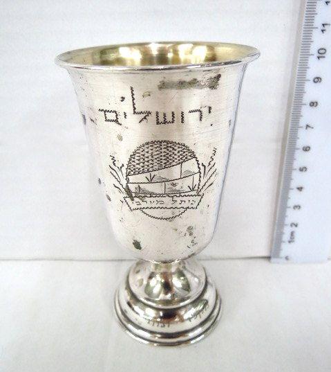 גביע כסף 835, ישראל, שנות ה50