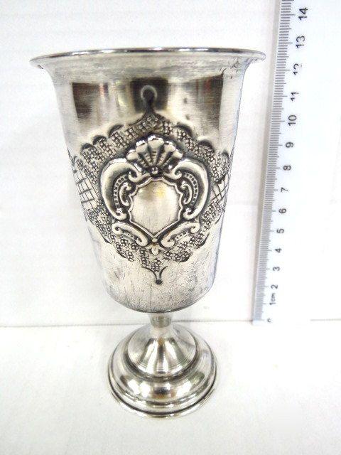 גביע כסף 925, עם עבודת תבליט