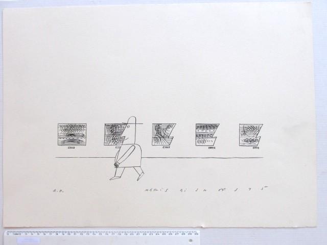 ליטוגרפיה, שחור-לבן, אדם בתערוכה חתום AP