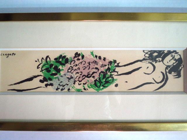 ליטוגרפיה, עירום אישה עם פרחים חתום בלוח
