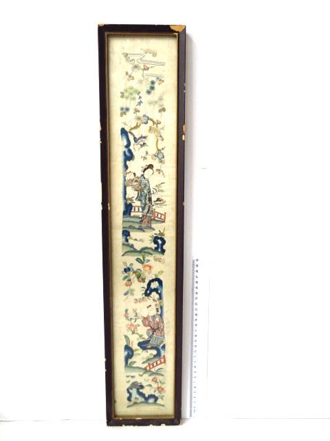 עבודת רקמת משי סינית, תקופת הרפובליקה