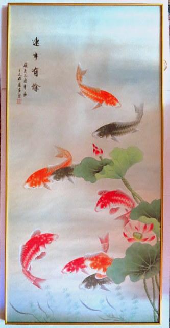 ציור סיני, דגי זהב
