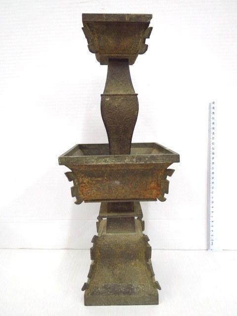 פמוט ברונזה סיני עתיק, פגמים