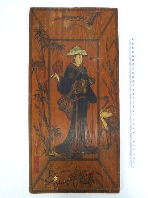 """ציור יד ע""""ג עץ, לפי מוטיב יפני עתיק גברת בגן, מתוארך 1887"""