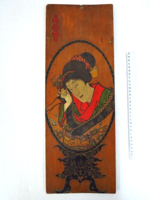 """ציור יד ע""""ג עץ, לפי מוטיב יפני עתיק פני אישה עם סיכת ראש, מתוארך 1887"""
