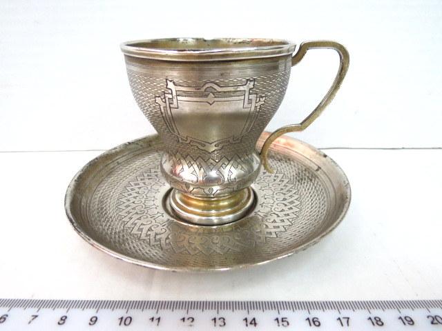 ספל תה עם תחתית, כסף 84 מוסקבה, רוסיה, 1875