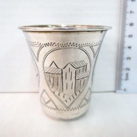 כוס כסף 84 (צ'רקה)