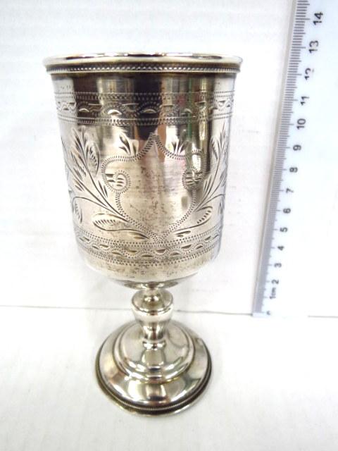 גביע כסף 84, רוסיה הצארית תחילת המאה ה20