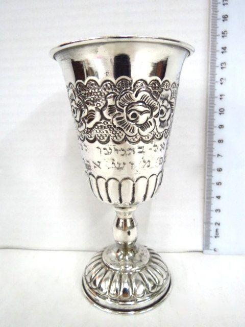 גביע כסף 925