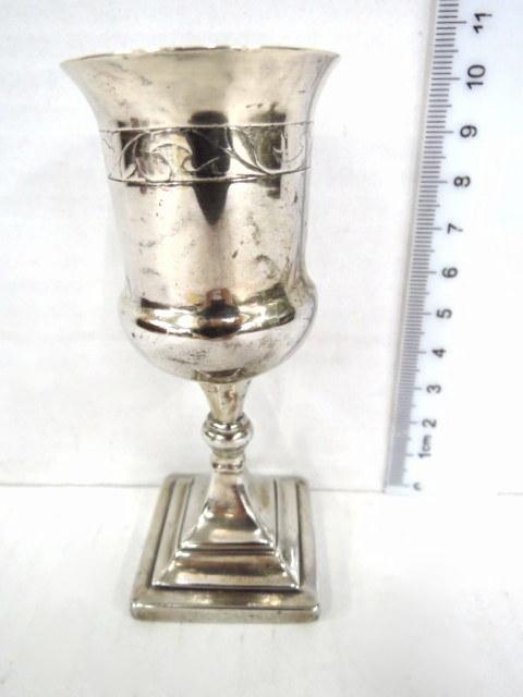 גביע כסף קטן, כסף 12, המאה ה18