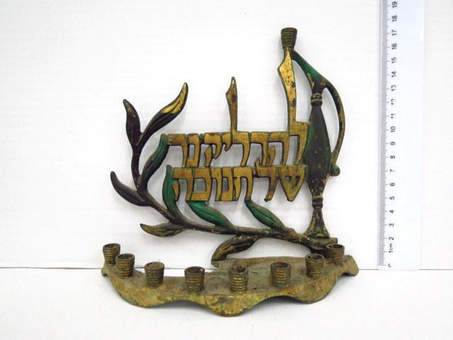 """חנוכית פליז ישראלית, גב צורת כד עם ענף וכיתוב: """"להדליק נר של חנוכה"""""""