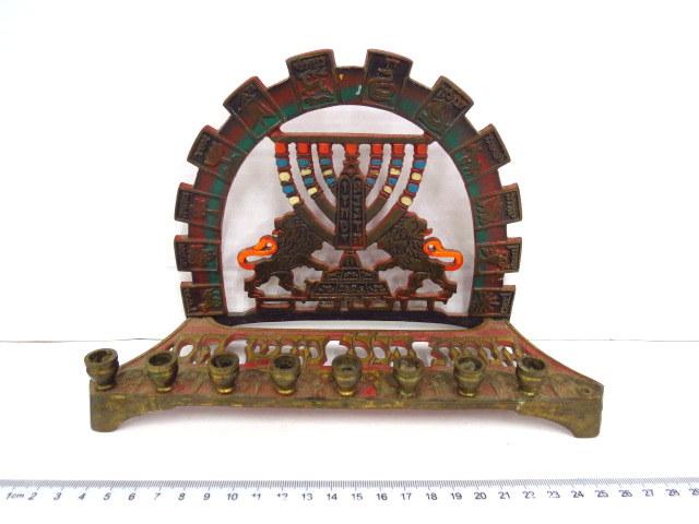 חנוכית פליז תוצ תמר, לנרות גב עם אריות, מנורה וקשת עם שנים עשר השבטים, ישראל, שנות ה50