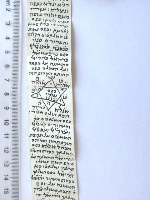 """קמע כתוב ביד ע""""ג קלף, עם ציור מגן דוד"""