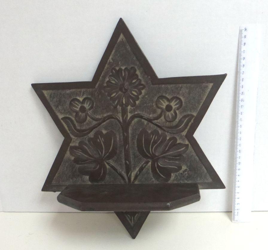 מדף תולה, גב צורת מגן דוד 33.5X29X11